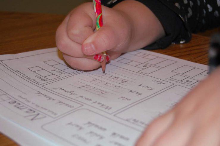 compiti bambini img
