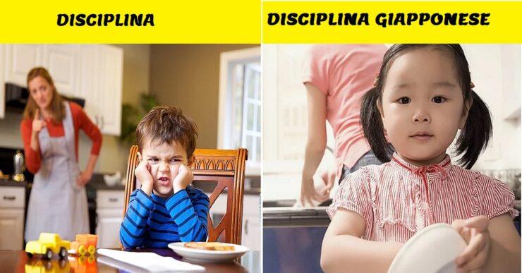 disciplina giapponese
